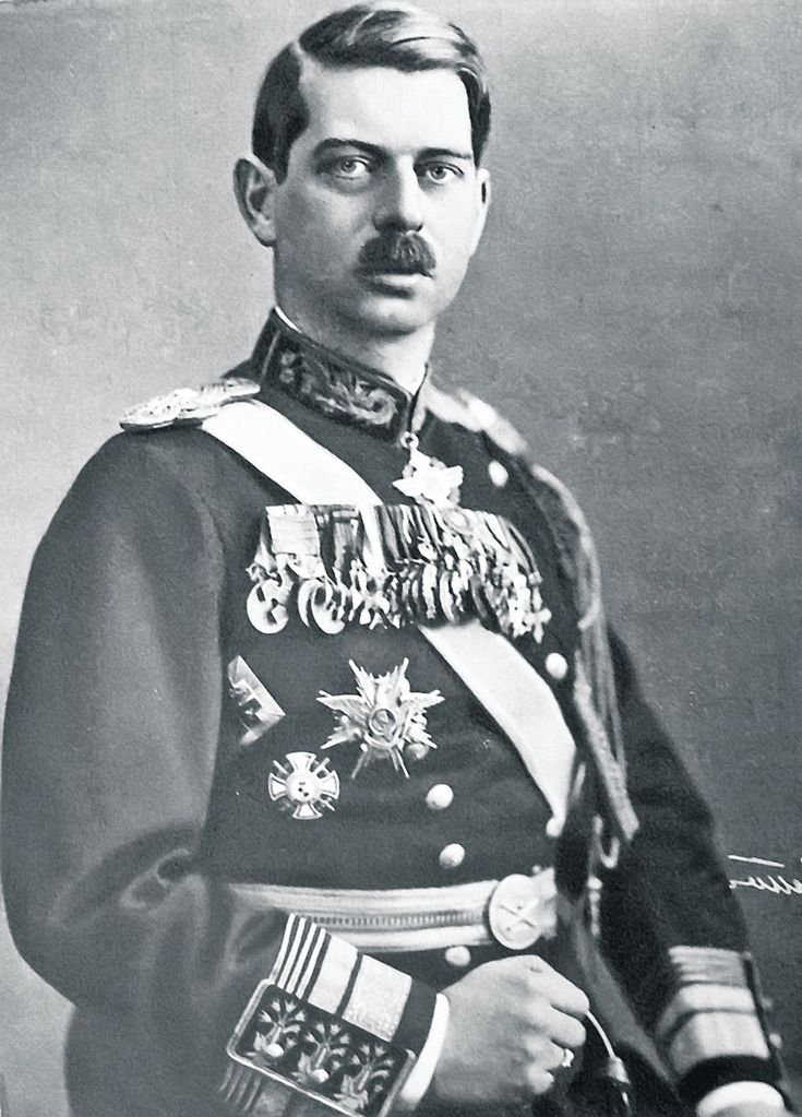 King Charles II (Carol II) of Romania