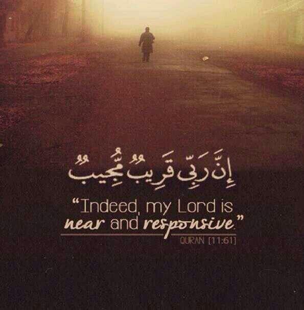 Quraan verse