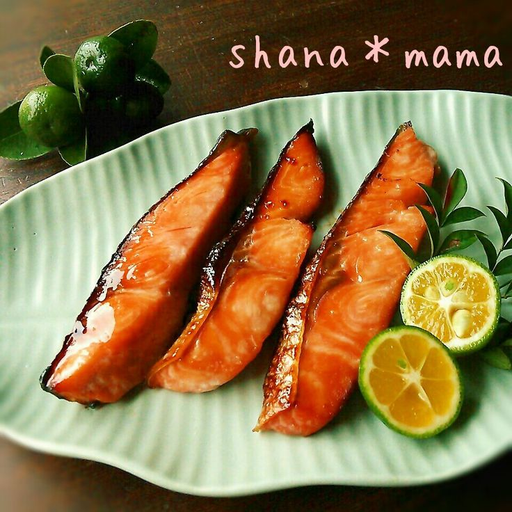 今日の夕御飯~♪ 今が旬の秋鮭をにんにく風味の味噌漬けに(#^.^#)♪ 漬けて焼くだけ♪とっても簡単ですがおかわりが止まりませんよ~♪ 鮭以外にもさわらや鱈や鯛♪豚肉でも美味しく出来ます(〃)´艸`)オイシー♪  鮭の甘辛にんにく味噌漬け♪(3人前)  鮭の切り身  3枚 ◎味噌  大さじ3 ◎砂糖  大さじ3 ◎味醂  大さじ1 ◎にんにくチューブ  3cm  鮭は塩をして30分おき、出てきた水分をペーパーで拭き取る。 バット等にラップを敷いて◎を混ぜた物を半量塗る。 鮭を並べて残りの味噌を塗ったらラップをピッチリして冷蔵庫で半日以上おく。 軽く味噌を水で流して弱火のグリルで焼いたら出来上がり(#^.^#)♪  フライパンの場合はクッキングシートを敷いてごく弱火で焼くといいですよ♪