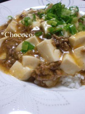 「簡単なのに本格的☆麻婆豆腐」chococo | お菓子・パンのレシピや作り方【corecle*コレクル】