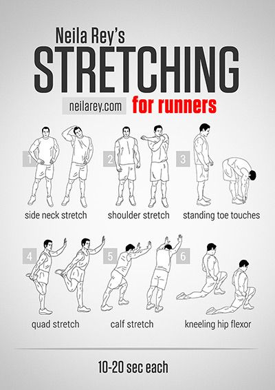 Stretching for Runners But do this during your cool down and not before your run