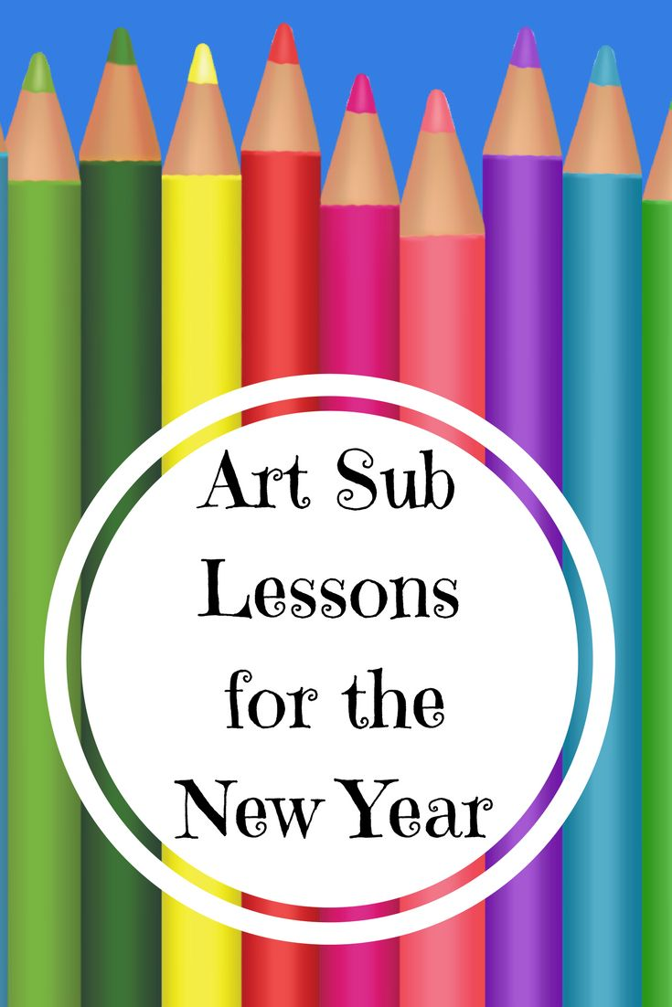Here are some easy elementary art lessons to help you out in the new year. #artsublessons #newyearsartlesson #elementaryartlesson