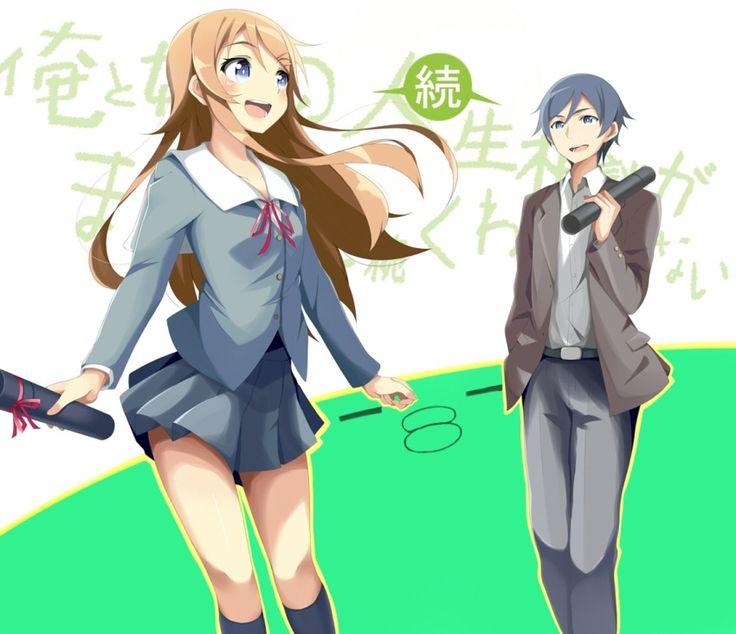 I ship Kyousuke x Kirino.   Anime, Little sisters, Cute images