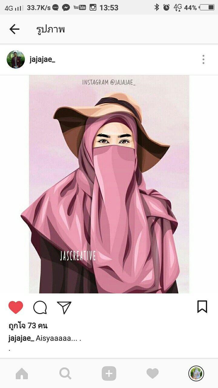 Download 93+  Gambar Kartun Muslimah Bersama Kucing Paling Imut
