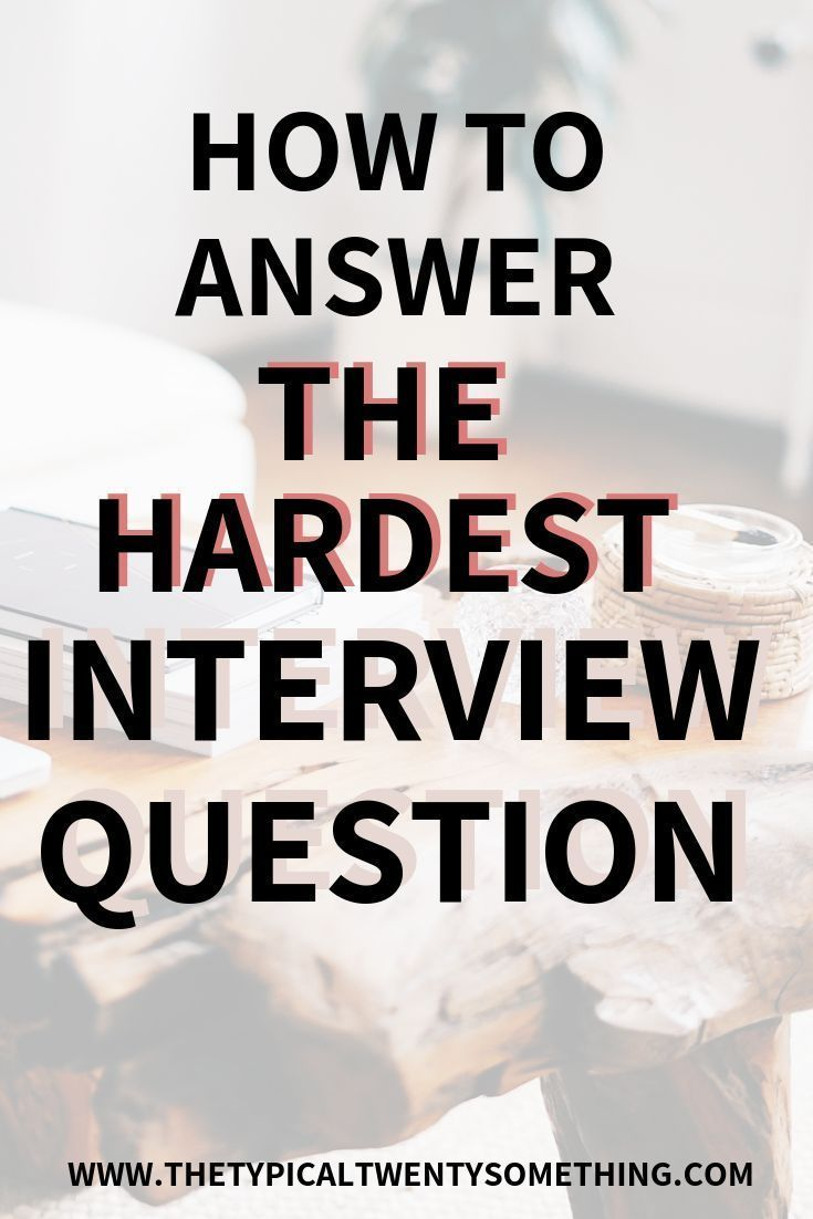 How To Answer Why Should We Hire You During A Job Interview