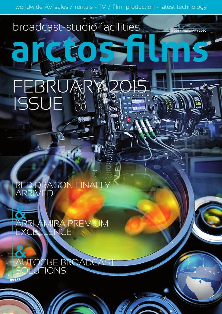 ARCTOS MAGAZINE FEB 2015
