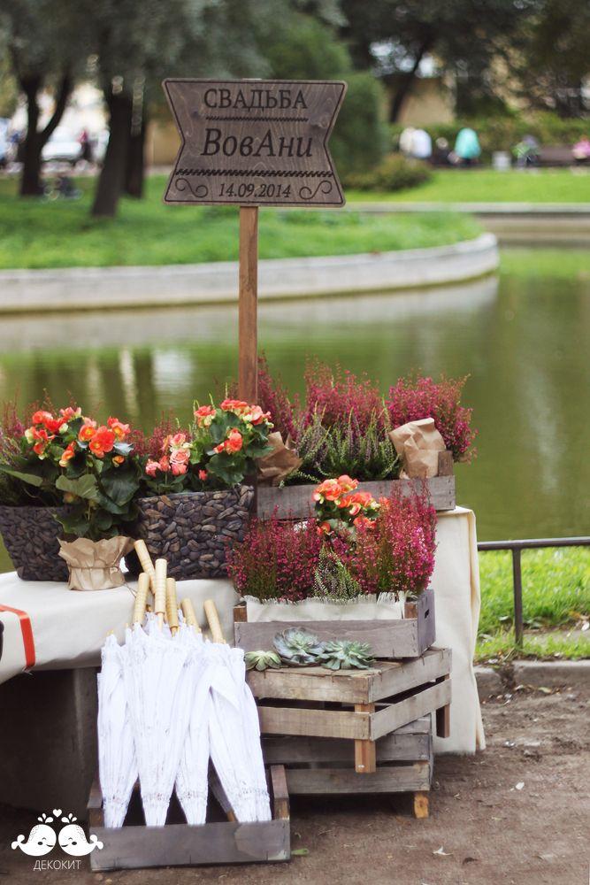 Оформление фотозоны вереском, суккулентами в деревянных ящиках и кружевными зонтами. Фотограф Юнона Коваль. Организация Royal Berry/ decor of photobooth with succulents, heather in wooden boxes and lace umbrellas♥ /Details: http://wedding.decokit.ru/portfolio/svadebnyj-dekor/yarkaya-yagodno-lesnaya-svadba