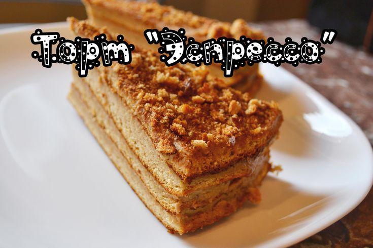 """Кофейный торт """"Эспрессо"""" по Дюкану Татошкина кухня"""