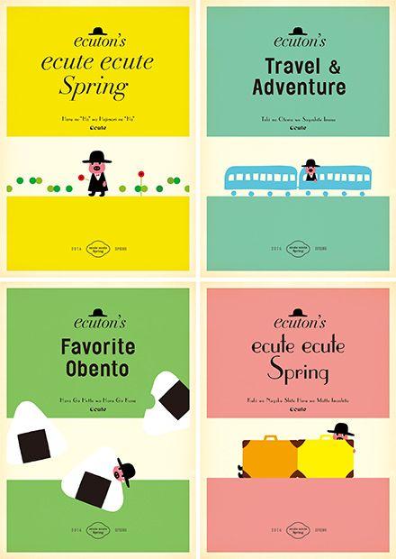 ecuton's ecute ecute Spring 2014.4.15-5.11 ◎ビジュアルのストーリー 思わず開きたくなる文庫の装丁をモチーフにした4種類のビジュアルは、春を待ちわびた「ecuton」が電車に乗ってエキュートに向かうシーンやお弁当を探しているシーンなどを通して、「待ちわびた春に、旅行へ出かける前にエキュートで良いものを探し、旅に出る」というストーリーを表現してます。