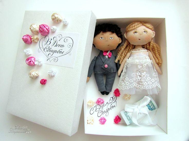Подарочная коробочка для денег с куколками-молодоженами - Ярмарка Мастеров - ручная работа, handmade
