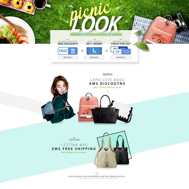 ::Global.Lotte.com:: Picnic Look Designed by 이아람