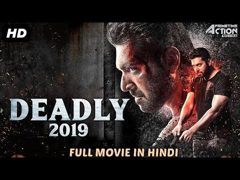 DEADLY (2019) New Released Full Hindi Dubbed Movie | New Movies 2018