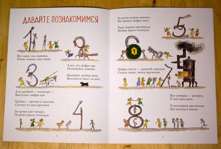 Любимые детские книги: новинки и старинки   ВКонтакте