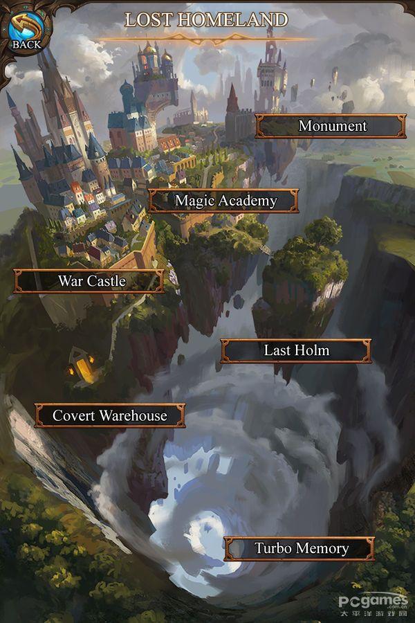 失落与救赎——IGG魔幻RPG手游大作《Brave