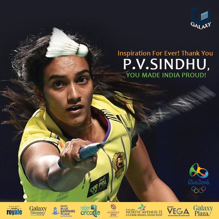 Take a bow PV Sindhu. You made the nation proud.. #galaxygroup  #Olympics #Rio2016 #Olympics2016 #PVSindhu