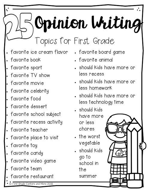 Opinion Writing - First Grade Centers and More