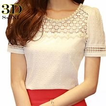 Blusas Femininas 2015 Summer Style Casual Beading Lace Cutout Chiffon Blouse Shirt Women Tops Plus size Women Clothing Camisetas(China (Mainland))