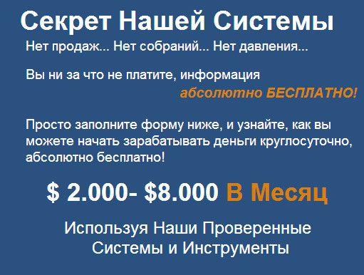 Work at home online. USA. http://anastaciya.mylifepharm.com  Работа в американской фармацевтической компании из дома. Страна Любая. Консультации и обучение  в скайпе evg7773 БЕСПЛАТНО http://1541.ru