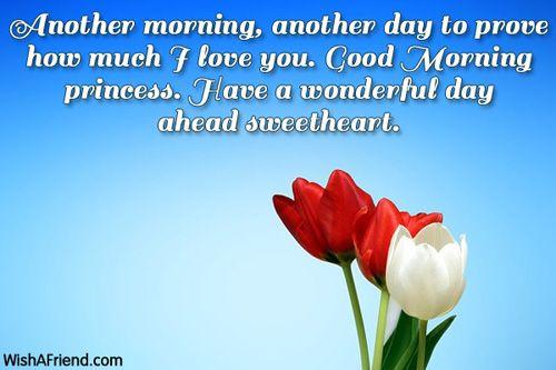 good morning sms girlfriend in marathi
