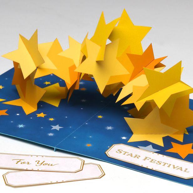 Днем рождения, открытки с объемной звездой