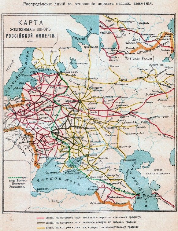 Russian Railway Map during the First World War #map #rail #russia