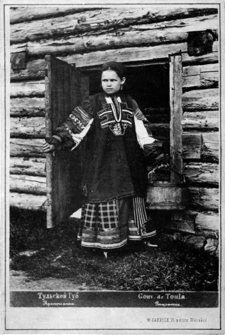 Крестьяне Тульской губернии | Крестьянка Тульской губ. Фото В.Каррика, 1870-е.