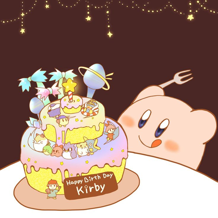 【カービィ】23歳のお誕生日!