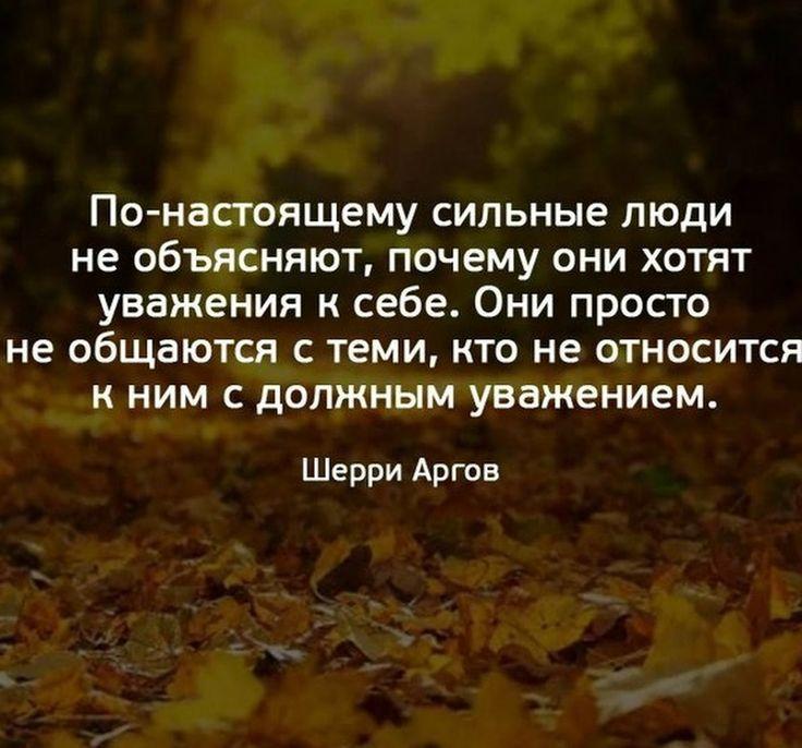 Таня Макарова - Google+