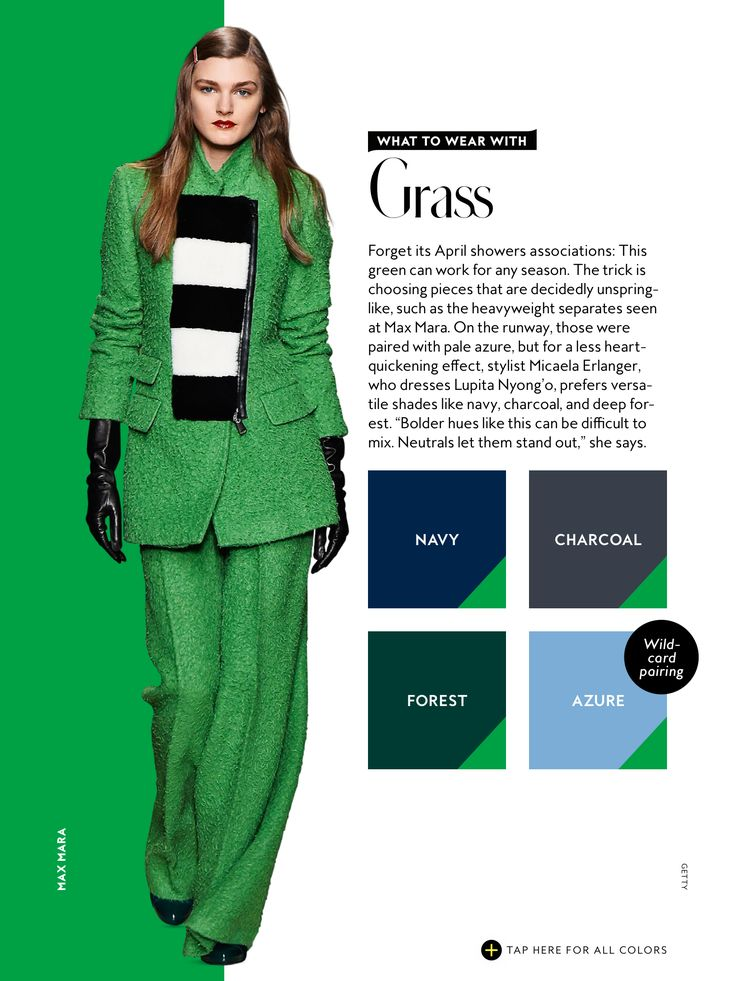 Grass Instyle what to wear with