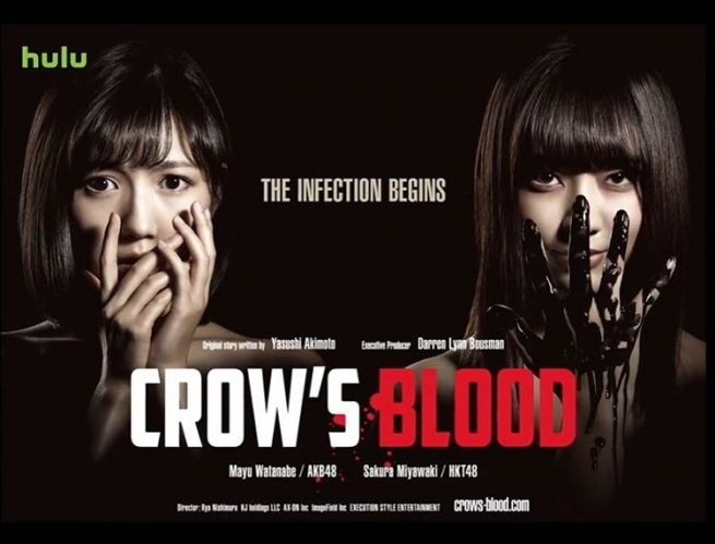 Crow's Blood -One day, a mysterious student from Minnesota transfers to school. She has black blood flowing in her. Weird things start happening. Her black blood spreads to more and more people. Why is her blood black? Who is she? This horror-suspense tells the story of a high school girl who goes about uncovering the truth.