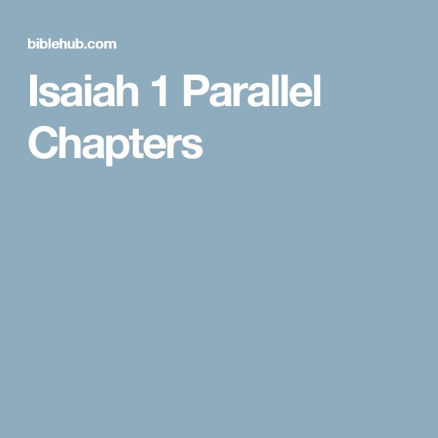 Isaiah 1 Parallel Chapters