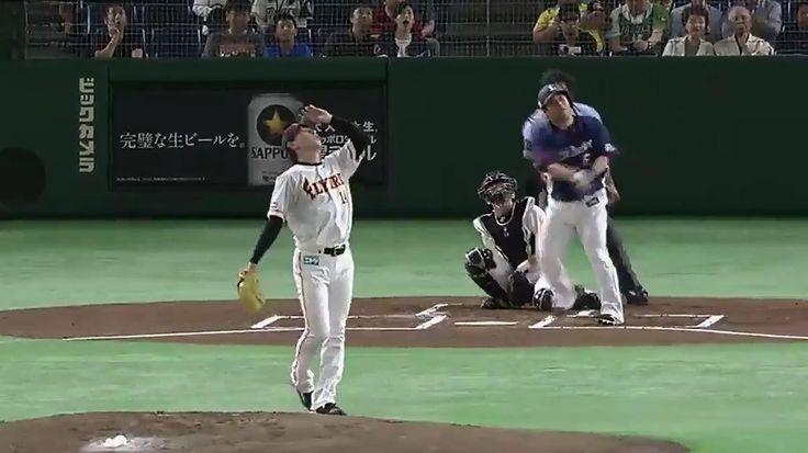 【連敗、借金は今季最多の15】  日本ハム 1 - 4 西武  前夜に続いて大谷選手と新外国人のドレイク選手が加わった打線は機能せず、4安打で1点を奪うのがやっと。  先発の加藤投手は4回2/3を8安打4失点で自身4連敗となり、またも監督とファンの期待に応えることができませんでした。  当館では、『北海道日本ハムファイターズ』の勝利を祈願しまして、1勝ごとに『無料ご招待券』を1名様、『¥2,000分の割引券』を2名様に、それぞれプレゼントいたします。  お見逃しのないように奮ってご参加いただき、ファイターズに熱い声援を送って頂けましたら幸いです。  詳細はこちら http://www.facebook.com/hotelmilkyway/  #lovefighters #宇宙一のその先へ #北海道日本ハムファイターズ #日本ハム #ファイターズ #埼玉西武ライオンズ #西武 #ライオンズ #seibulions #北見市 #北見 #kitami #北海道 #hokkaido #ホテルミルキーウェイ #ミルキーウェイ #ラブホテル #ラブホ