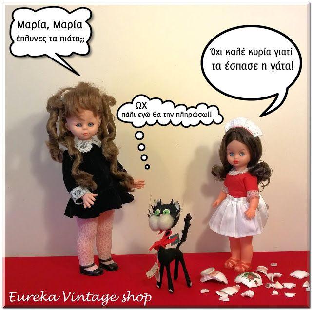 2 όμορφες ελληνικές κούκλες της δεκαετίας 1970's ΚΕΧΑΓΙΑΣ και ΜΠΕΜΠΑ σε μια φωτογράφιση βασισμένη σε ένα παλιό παιδικό λογοπαίγνιο/σκετσάκι της δεκαετίας 1960's - 1970's. Οι κούκλες είναι σε άριστη σχεδόν αμεταχείριστη κατάσταση, πλήρως ντυμένες με τα αυθεντικά τους ρούχα. Καθαρές και έτοιμες για να δώσουν και σε εσάς την έμπνευση για ένα ανάλογο σκετσάκι.