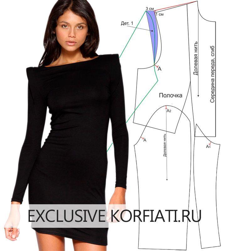 Это сдержанное черное платье привлекает внимание рукавами-пагода. Такие рукава выглядят невероятно эффектно, зрительно расширяют плечи, смещают акценты и делая фигуру очень спортивной. Выкройка платья с рукавами-пагода смоделирована на базе двухшовного рукава.