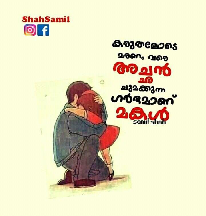 Pin By Reshma Pushkaran On Mazha Malayalam Quotes Family Quotes