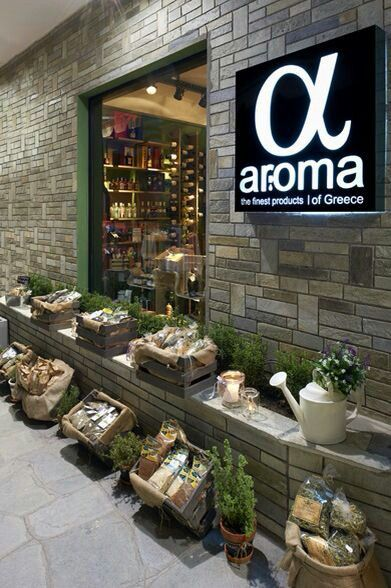 aroma of greece | the finest products