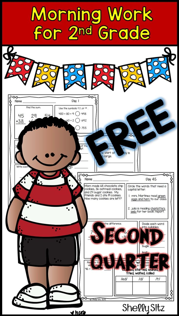 Morning work for second grade--Spiral review morning work--click on PREVIEW for FREE sample pages