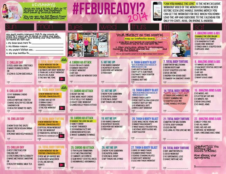Feb.2104 blogilates calendar