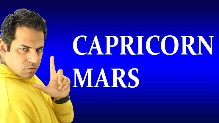 Mars in Capricorn in Horoscope (All about Capricorn Mars zodiac sign)