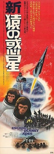 Archives Of The Apes: Escape From The Planet Of The Apes (1971) International movie posters