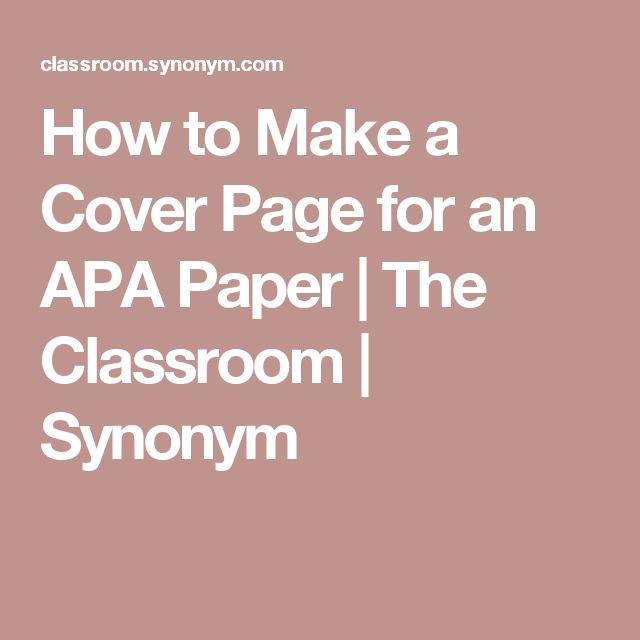 how to make a cover page for a research paper
