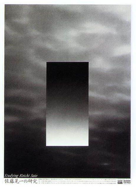 Japanese designer: Koichi Sato (Sato Koichi) (4) - Foreign Designers - Design - Art China Network