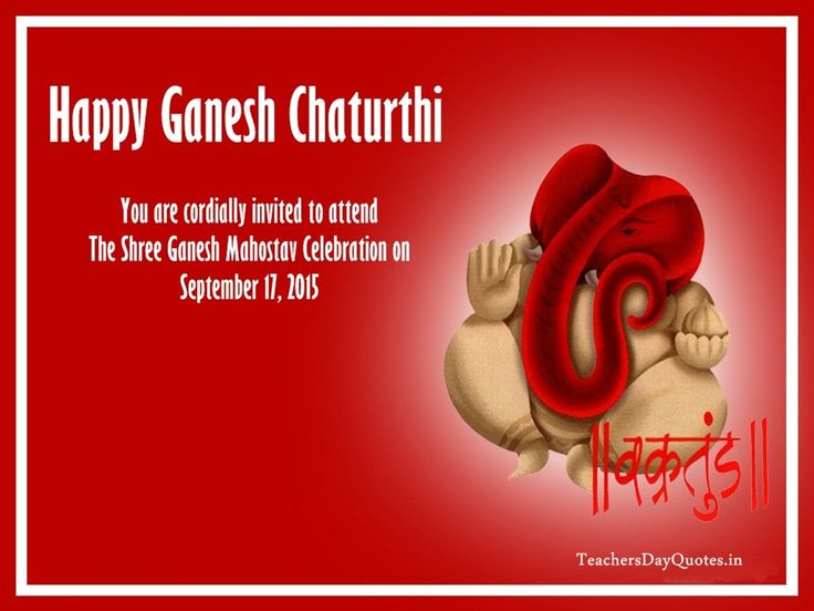 19 best ganesh chaturthi images on pinterest lord ganesha happy ganesh chaturthi invitation card for ganesh mahotsav stopboris Image collections