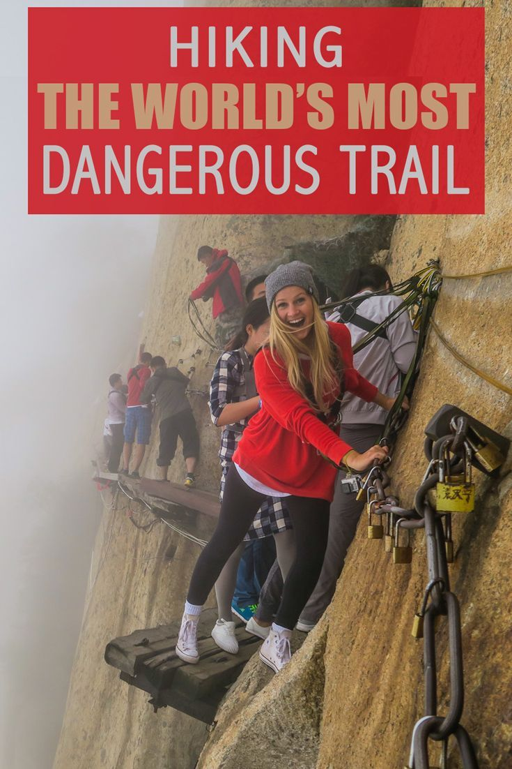 Mt. Huashan is a gorgeous mountain area in Xi'an, China that enjoys a healthy amount of tourism because of its stunning temples, generous vistas, and notoriously dangerous hike to the summit. Here is what I learned hiking the world's most dangerous trail at Mt. Huashan!