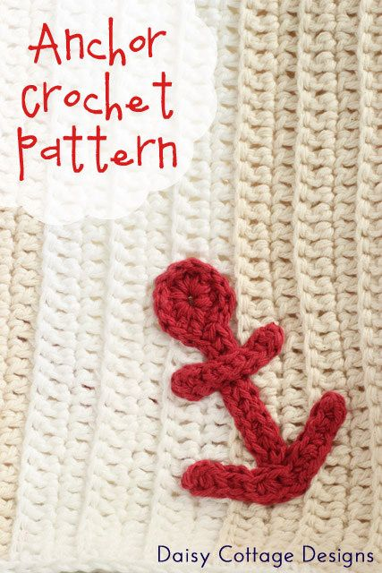 This crochet anchor appliqué is perfect for embellishing hats, blankets, and other crocheted items. It's super quick and very easy. It's also great for those extra bits of yarn. #daisycottagedesigns #crochetidea #stashbuster