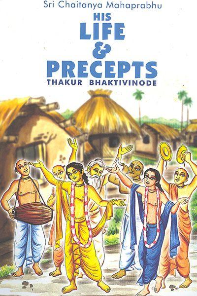 Get spiritual book on sri chaitanya mahaprabhu life and precepts online at gaudiya mission in kolkata