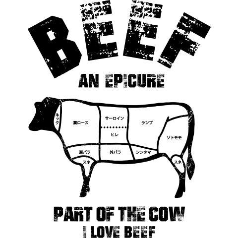 I LOVE 牛肉!牛の部位 ヴィンテージstyle