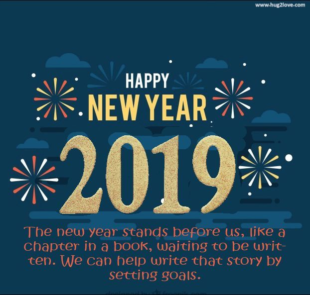 Happy New Year 2018 Quotes Short Love Quotes New Year 2019 Hall