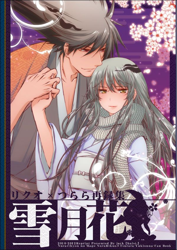 Pinterest Anime Images Anime Image