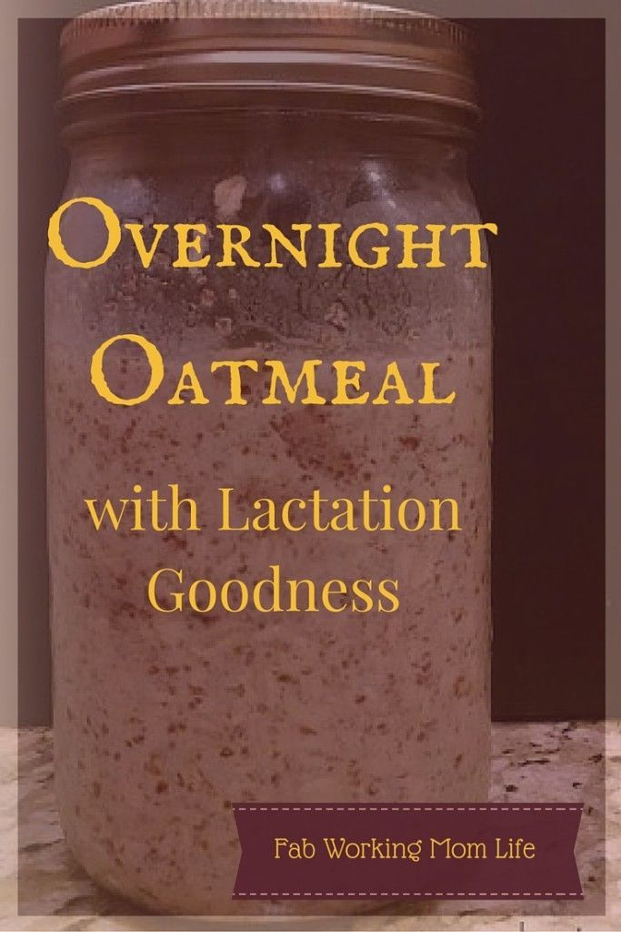I recently learned that you can make oatmeal overnight in the fridge. I've been struggling with making oatmeal in the morning - you know, the non-instant kind, to boost my breastmilk supply. I don't have the time to stir it on the stove and it just exp...